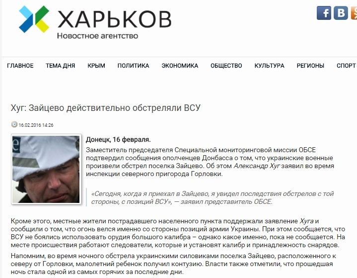 Скриншот nahnews.com