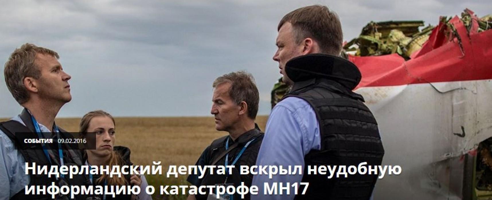 Fals: Experții internaționali au recunoscut vina Kievului în prăbușirea avionului lângă Donețk