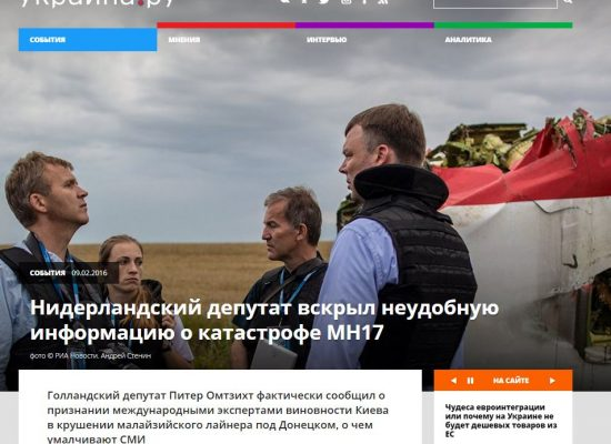 Fake: Internationale experts houden Kiev verantwoordelijk voor het neerhalen van de MH17