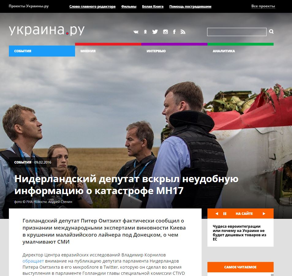 Screenshot website ukraina.ru