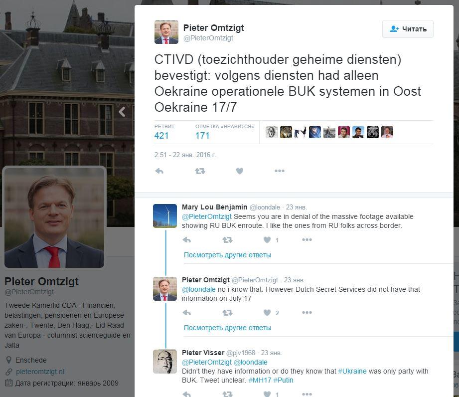 Screenshot Twittertijdlijn Pieter Omtzigt