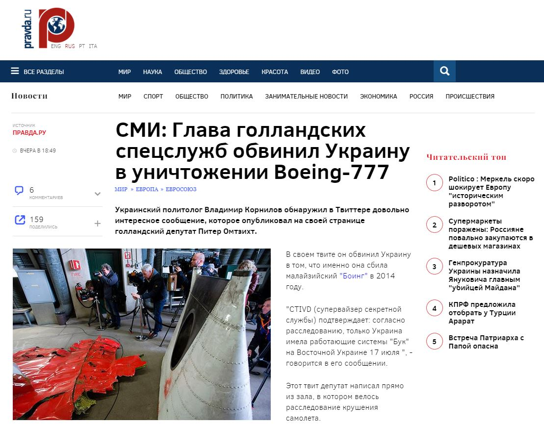Screenshot website pravda.ru