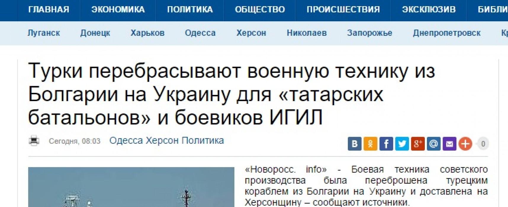 Falso: un barco turco llevó vehículos militares de Bulgaria a Ucrania