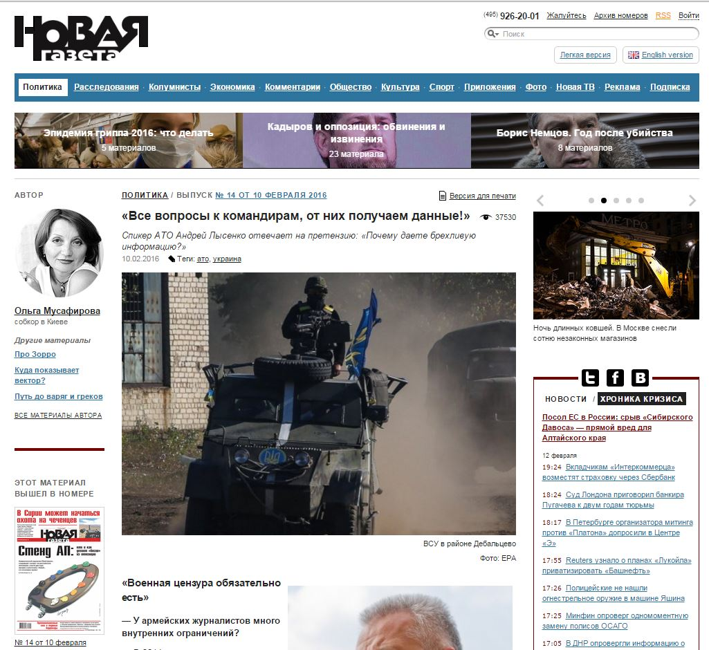 Website Screenshot Novaya Gazeta