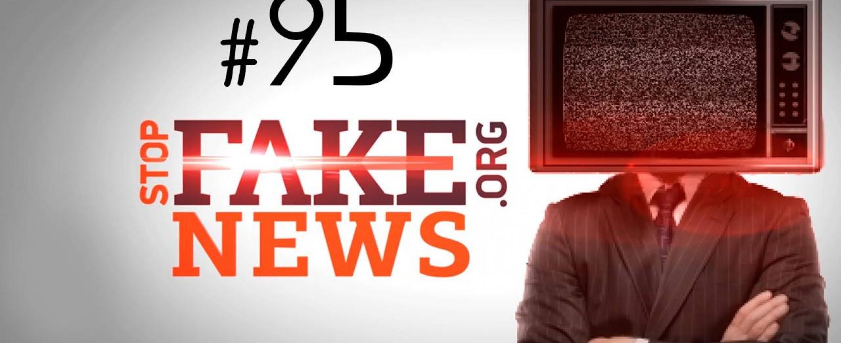 StopFakeNews #95. Лавров якобы не знает условий Будапештского меморандума