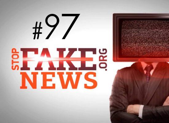 StopFakeNews #97. Фейки о Папе Римском и памятнике Тарасу Шевченко