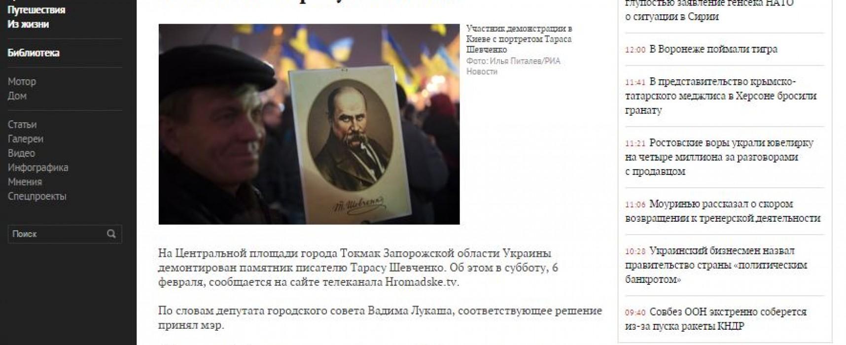 Fake: Shevchenko Statue Demolished in Zaporizhzhia Region