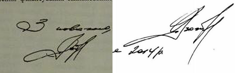 Left: signature on Cyber Berkut document, right:on official document