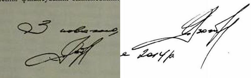 Links: handtekening op het document van Cyber Berkut. Rechts: handtekening op een officieel document.