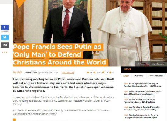СМИ придумали цитату Папы Франциска про Путина