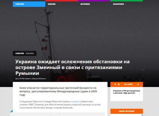 Фейк: Польша, Венгрия и Румыния предъявили территориальные претензии Украине