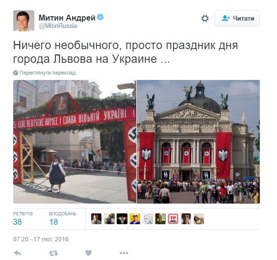 Скриншот сообщения Митин Андрей в Твиттере