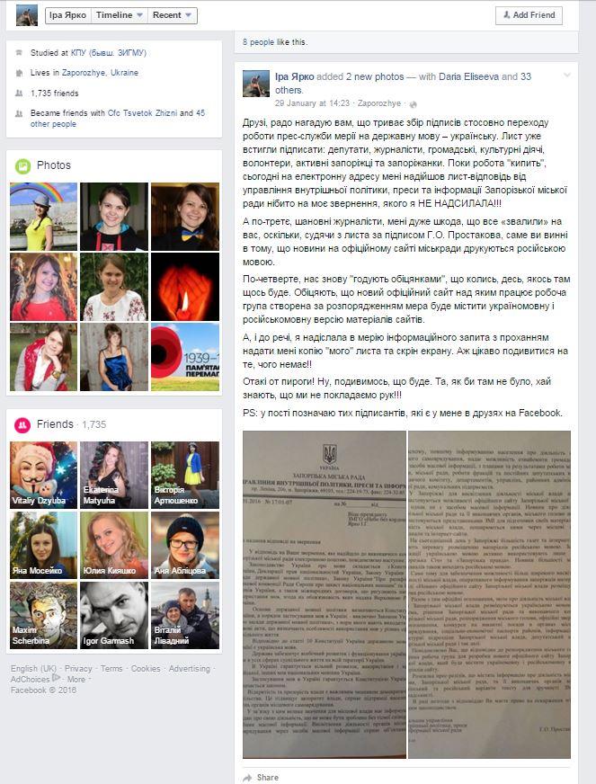 Facebookbericht van Ira Yarko