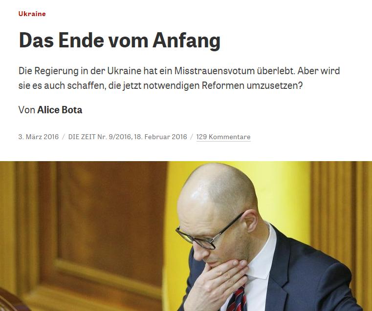 Скриншот сайта zeit.de