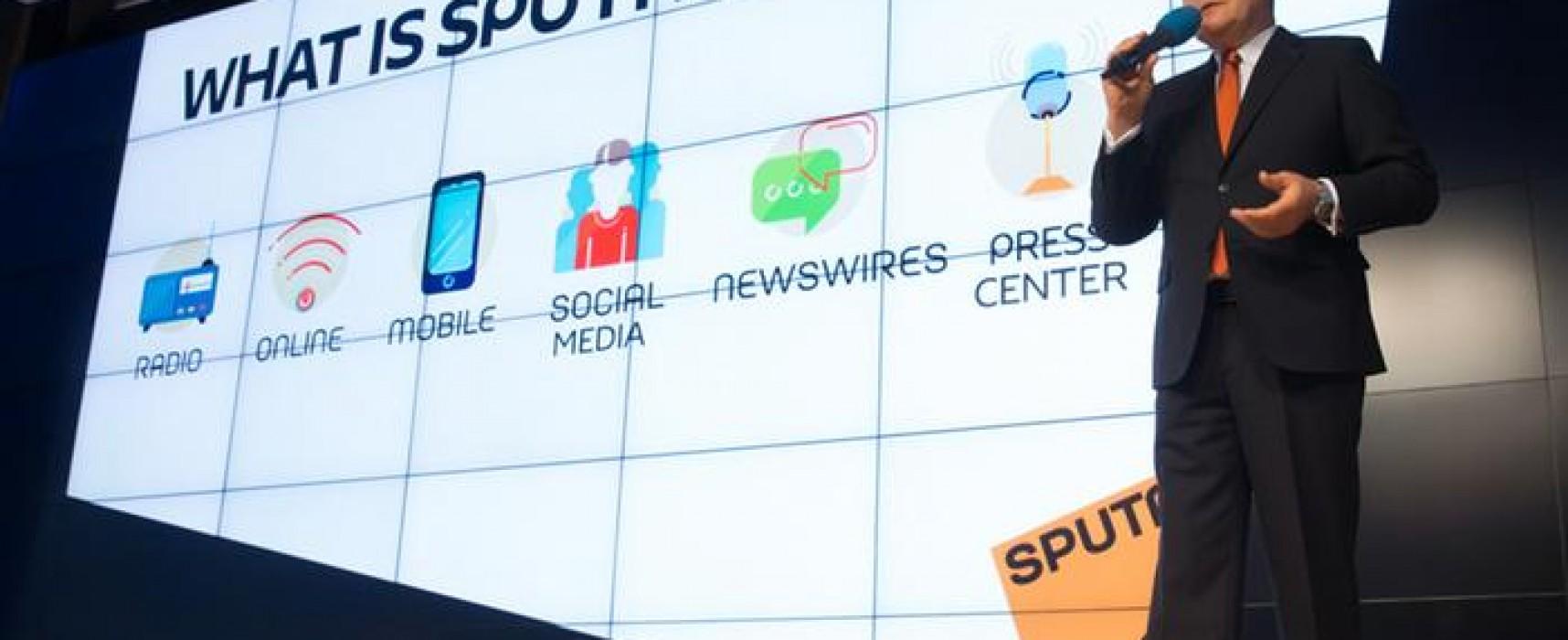 Латвия заблокировала сайт российского агентства Sputnik