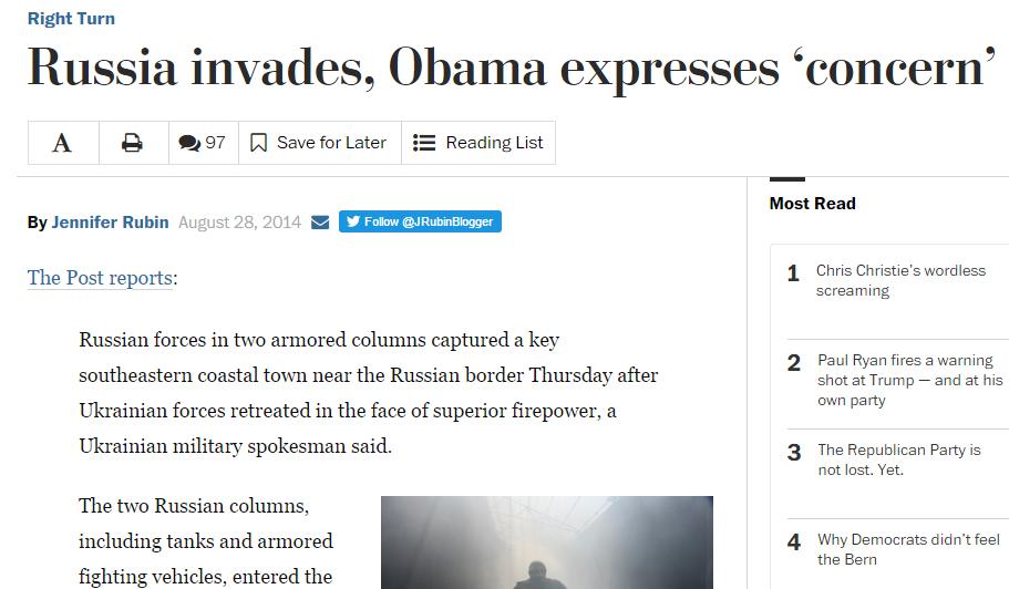 Скриншот на сайта Washingtonpost