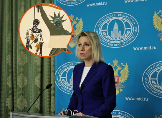 """""""А у вас негров линчуют"""" как единственный аргумент российской дипломатии"""