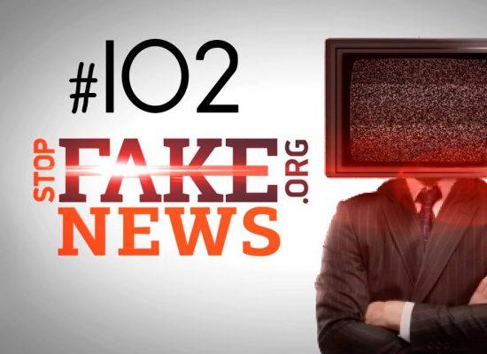 StopFakeNews #102. Лживая колонка об Украине в The Guardian и фейк о Депардье