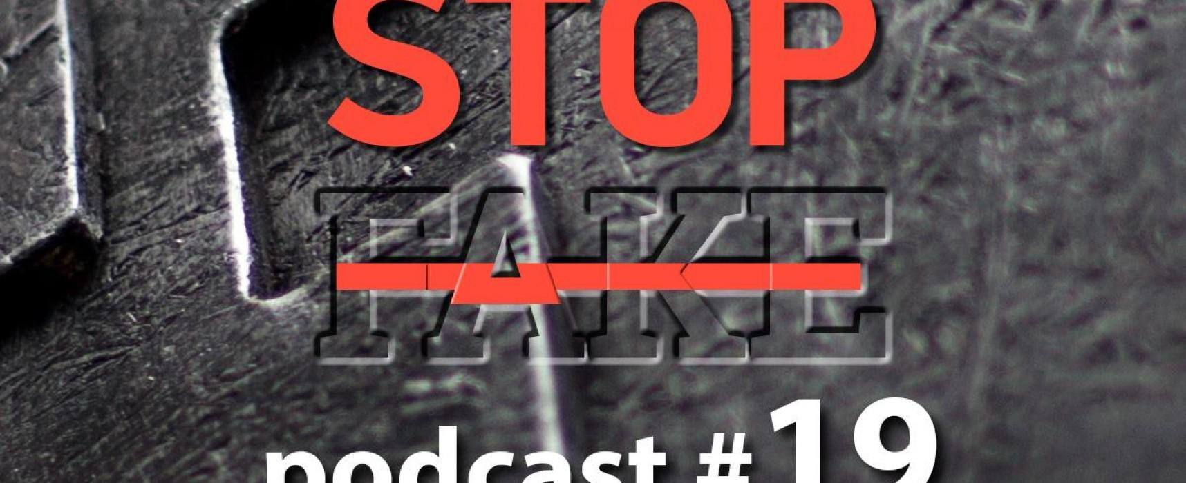 StopFake podcast #19