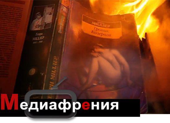 Игорь Яковенко: Власть приступила к созданию нового народа