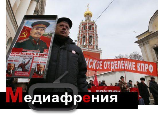 Игорь Яковенко: Тени Герострата и Сталина