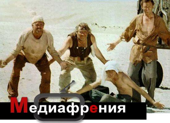 Игорь Яковенко: Понты и язык тела