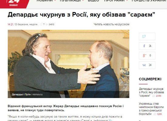 Fake: Depardieu ha lasciato la Russia