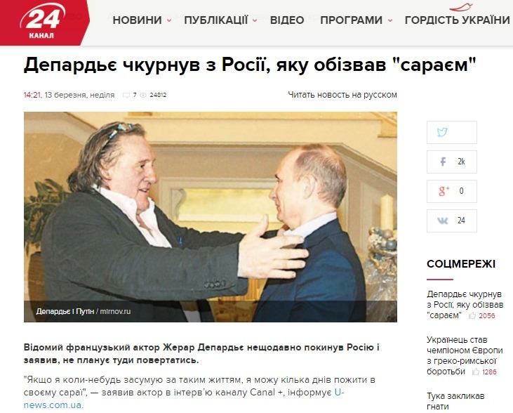 Depardieu lascia la russia