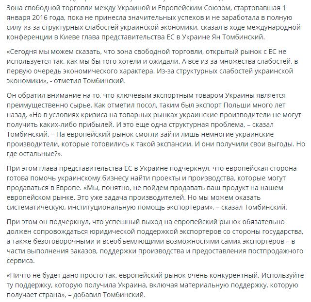 Website screenshot Unian.net