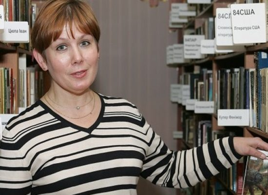 """Amnistía: Bibliotecaria detenida en Rusia por tener """"libros extremistas"""""""