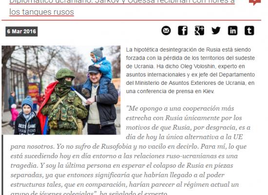 Фейк: Харьков и Одесса встретят русские танки цветами– украинский дипломат