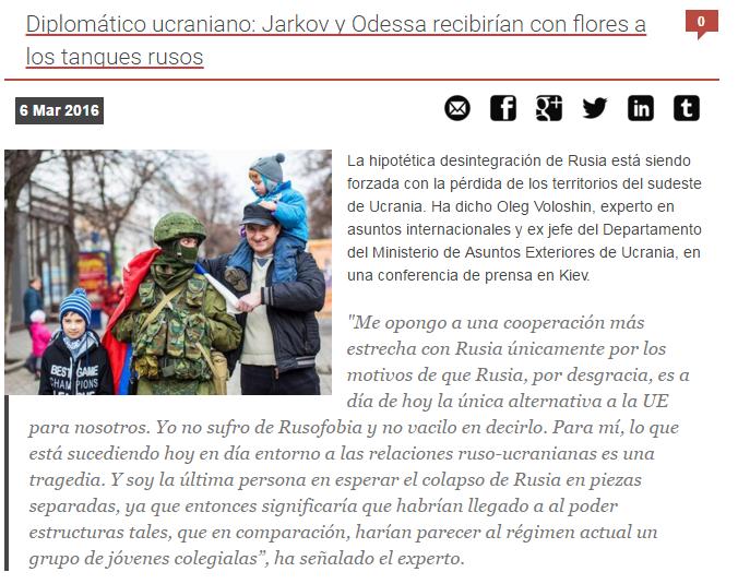 Captura de pantalla de DNI Press en español
