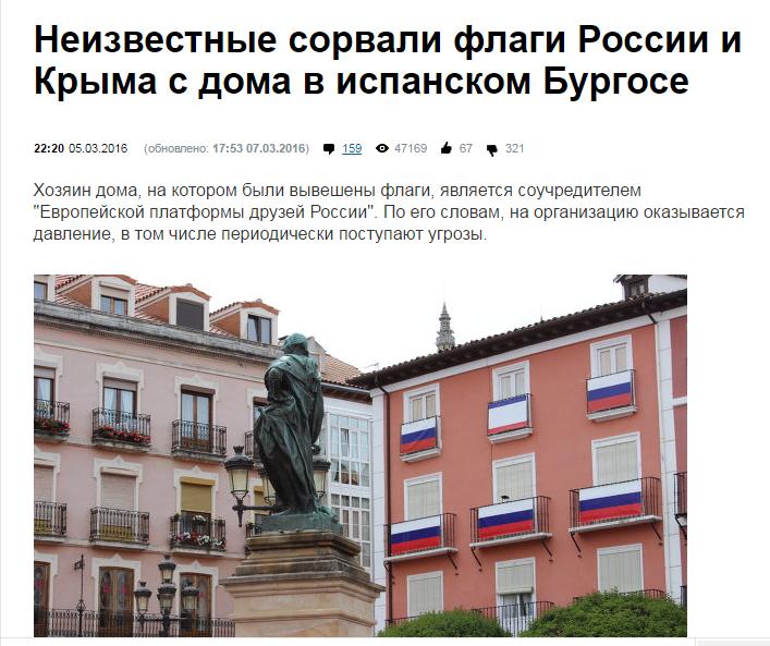 Скриншот с РИА Новости