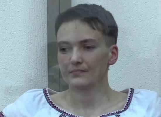 «Гранд Мотель». Как Надежда Савченко путешествовала по России