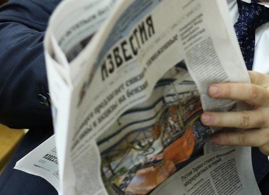 Объркани в превода или как Кремъл използва чуждите медии в хибридната война на Русия