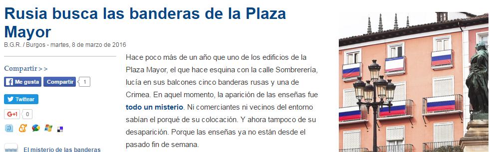 """Скриншот с газеты """"Diario de Burgos"""""""