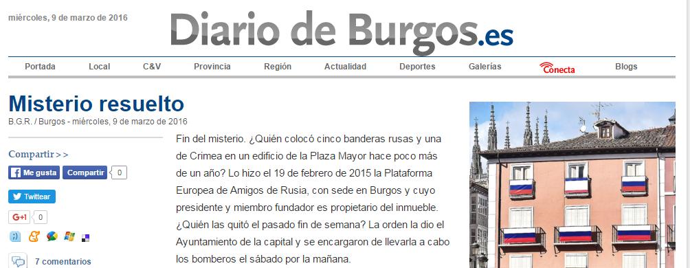 "Скриншот на сайта на ""Diario Burgos"""