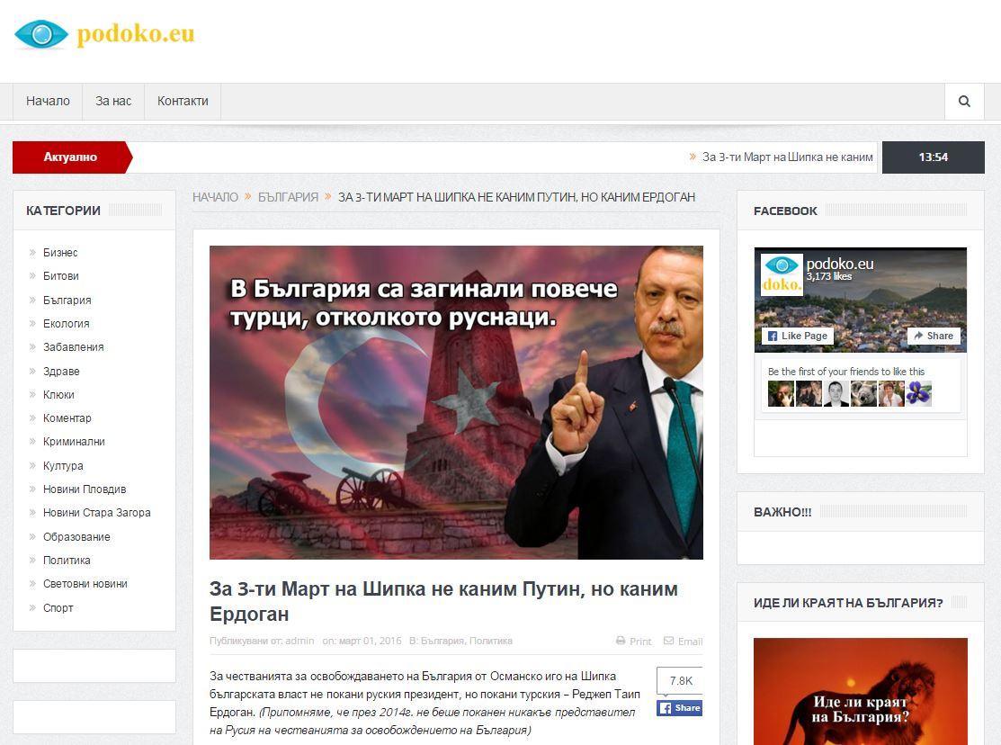 Website screenshot Podoko.eu