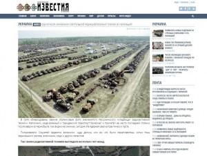 """Website screenshot """"Izvestiya v Ukraine"""""""