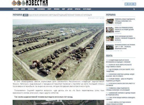 Fake: Un dépôt d'équipement usagé a été vidé à Tchernobyl