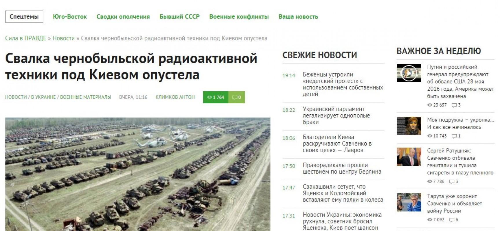 Fake : svuotato il cimitero dei mezzi di Chernobil
