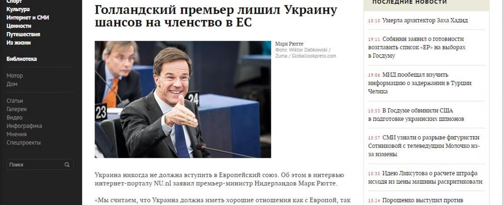 Fake: rifiutata l'adesione dell'Ucraina all'UE