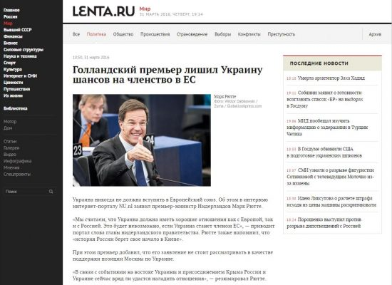 Fake: Ukraine denied EU membership