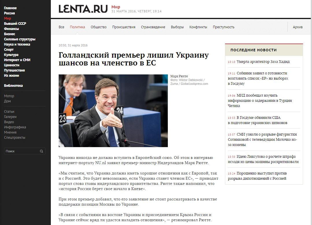 Website screenshot Lenta.ru