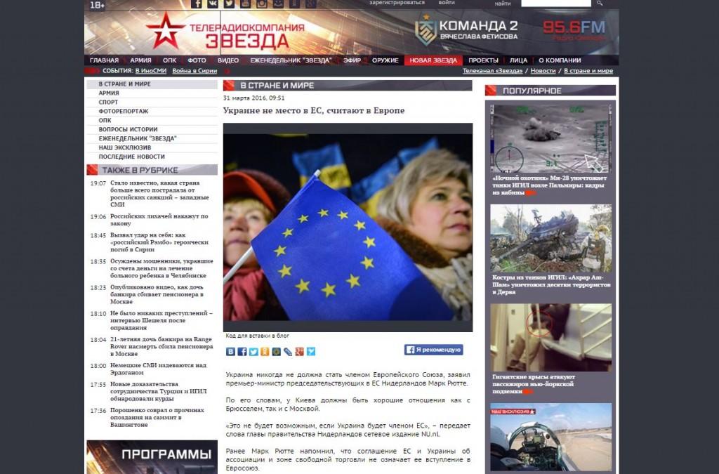 Website screenshot Zvezda TV