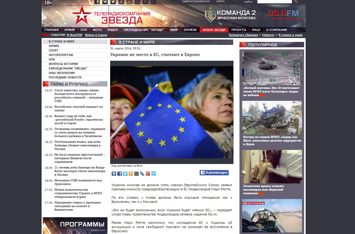 Website screenshot Zvezda TV