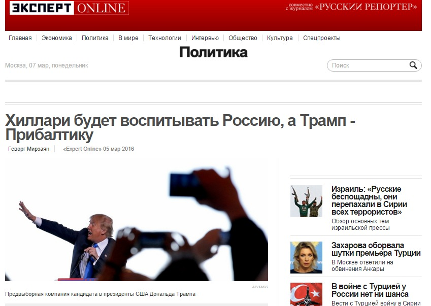 Website screenshot expert.ru