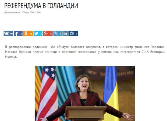 Un sito russo pubblica una lettera falsa del Ministro delle finanze Yaresko