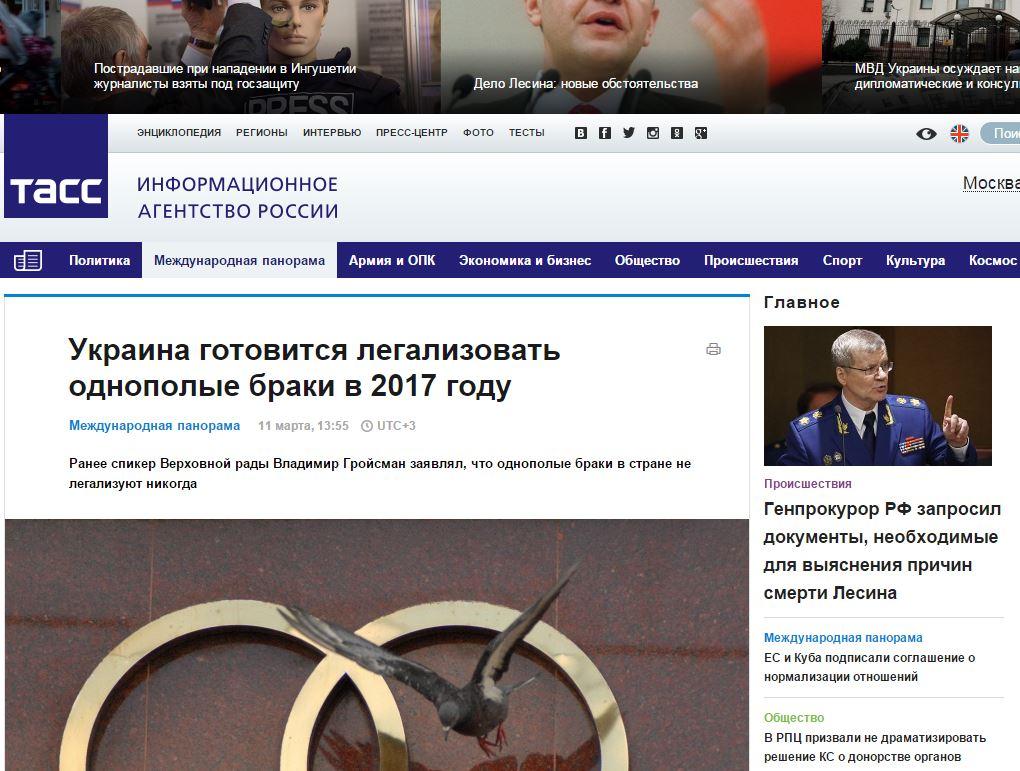 Screenshot website TASS