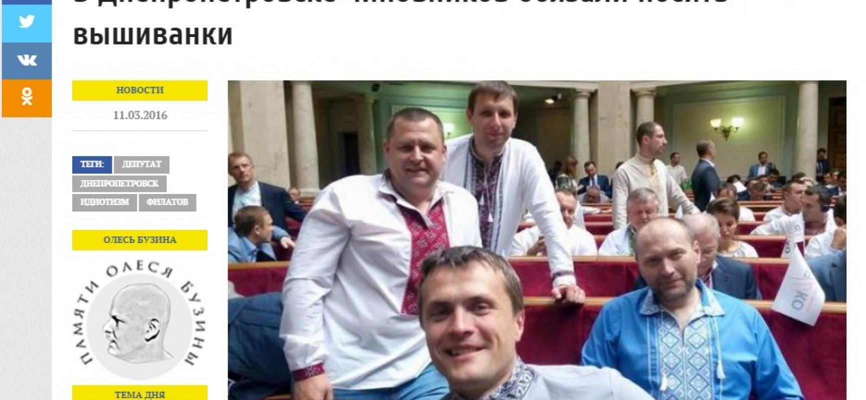 Fake: A Dnepropetrovsk i funzionari sono stati obbligati a portare la Vyshyvanka